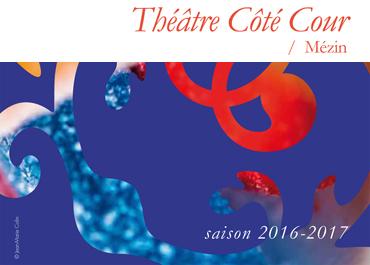classique-theatre-cote-cour